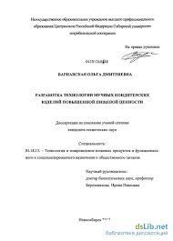 Отчет по практике компьютерные сети и системы Аудит финансовой отчетности организации Готовые