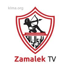 تردد قناة الزمالك الجديد zamalek tv 2021 - كلمة دوت أورج