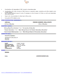 Sample Resume For Freshers Bsc Computer Science Resume Ixiplay