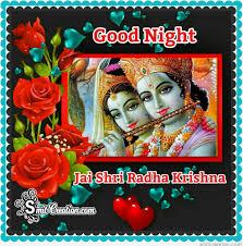 Radha Krishna Good Night Images ...