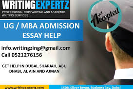 letter of recommendation phd motivation letter mba admission admission essay writing in uae