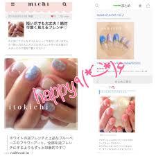 短い爪でも可愛いネイルデザイン福岡市中央区のネイル爪のお手入れ