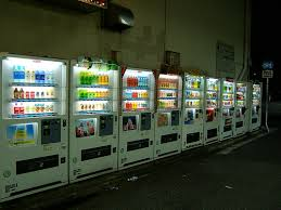 Calories In Vending Machine Coffee Enchanting Time For Australia's Vending Machines To Change For The Better The