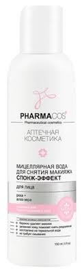 Витэкс Pharmacos <b>мицеллярная вода для снятия</b> макияжа спонж ...