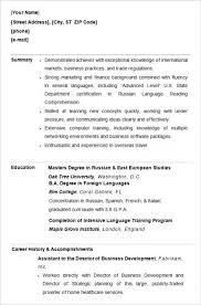 Resume Profile For College Student College Resume Template Template Business