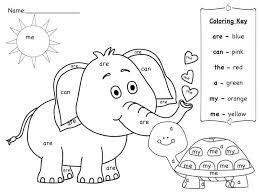 Free Kindergarten Sight Words Leoheathclub