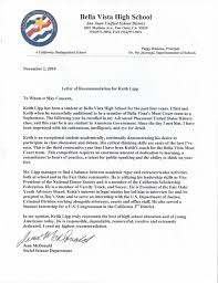 teacher letter of recommendation ap u s history teacher letter of recommendation