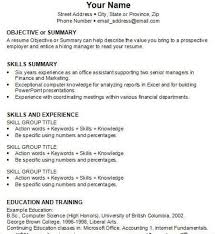 typing skill resume typing a resume lovely how to write a first resumes yeniscale