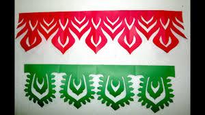 Paper Cut Art Simple Borders
