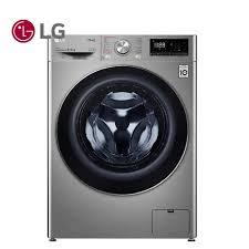 SIÊU RẺ] Máy giặt sấy LG Inverter 9 kg FV1409G4V, Giá siêu rẻ 12,469,000đ!  Mua nhanh tay! - Sale Siêu Rẻ