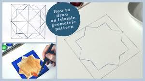 How to draw a simple <b>Islamic</b> geometric <b>pattern</b> - YouTube