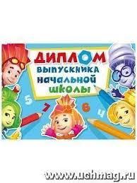 Купить диплом охранника разряда в красноярске ru Купить диплом охранника 4 разряда в красноярске vi