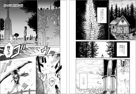 第39回イラストレーター兼ジャンプ連載作家高村真耶maya先生
