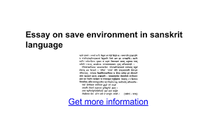 essay on save environment in sanskrit language google docs