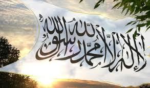(41) Abu Jaber `Abd ALLAH Ibn `AMmr Ibn Hiram Images?q=tbn:ANd9GcR-IUosDnV_rpVlAYMTcVsd-5M6i4XSCsM82nSd1cwiMvc2i9f9rg