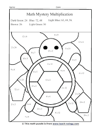 math multiplication coloring worksheets color pages thanksgiving worksheet 4th grade by n