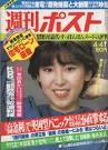 大滝裕子の最新ヌード画像(18)