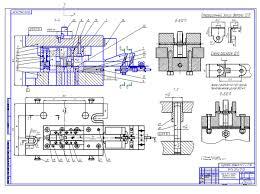 Технологический процесс листовой штамповки детали типа кронштейн  Технологический процесс листовой штамповки детали типа кронштейн