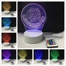 Novelty 3d Visual Islamic Muhammad Night Lamp Light Led God Allah