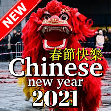 Chinese new year 2021 new year cartoon bull holding ingot. Amazon Com Happy Chinese New Year Wishes Cards 2021 Appstore For Android