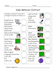 Daily Behavior Chart Add Comment Section And Modify To