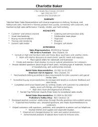 Resume Example For Retail