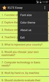 beneath clouds essay questions college paper academic writing service beneath clouds essay questions