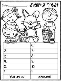 ea7340ca1c437ff9ae84f5ef50c89669 25 best ideas about spelling test on pinterest english spelling on kindergarten sight word test template