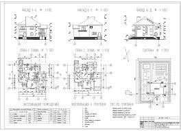 Готовые дипломные проекты по архитектуре Скачать дипломную  Одноквартирный шестикомнатный жилой дом коттеджного типа г Серпухов