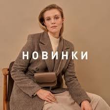 <b>UNIQUE</b> FABRIC: интернет-магазин женской дизайнерской ...