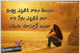 Love Failure Images In Telugu