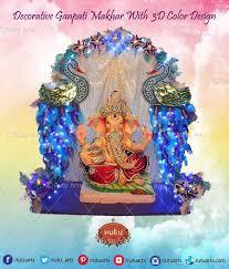 25 unique ganpati decoration images ideas