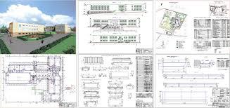 Курсовые и дипломные проекты общественное здание скачать dwg  Дипломный проект Средняя школа на 11 классов с детским садом на 30 мест в р