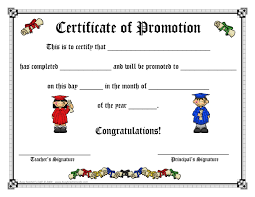 Promotion Certificate Template Certificate Of Promotion Printables Template For Pre K 2nd Grade