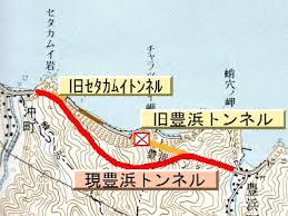 「1996年 - 北海道の豊浜トンネルで岩盤崩落、20人死亡。」の画像検索結果