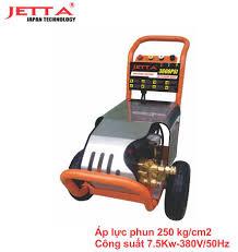 Máy rửa xe ô tô cao áp 7.5KW | Máy phun rửa xe ô tô | Máy phun rửa cao áp |  Công Ty Cổ Phân Thiết Bị Ban Mai