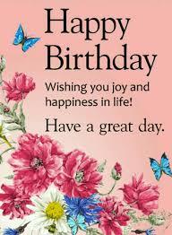 E Birthday Card Happy Birthday Happy Birthday Cards Birthday Wishes Happy