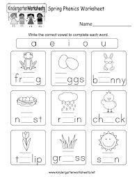 Phonics worksheets by level, preschool reading worksheets, kindergarten reading worksheets, 1st grade reading worksheets, 2nd grade reading wroksheets. Phonics Pdf