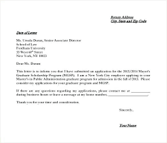 Leave Application Template Edunova Co