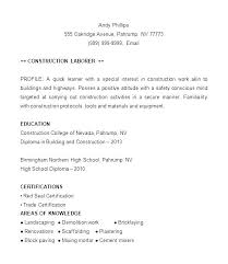Sample Resume For Dental Receptionist Best Receptionist Resumes Car ...