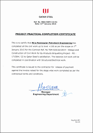 6 Certificate Of Project Completion Template Sampletemplatess