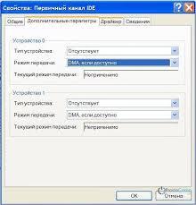 сумма файла Контрольная сумма файла
