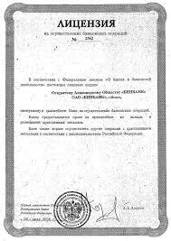 Реферат Отчёт о прохождении практики в ОАО БинБанк ru научилась составлять дневной отчет