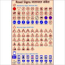 Road Signs In Delhi Road Signs Dealers Traders In Delhi