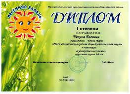 Купить диплом косметолога апреля Если потерял диплом о высшем образовании в Москве
