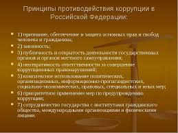 Готовые курсовые работы по информационному менеджменту Дипломные работы от 4900 рублей