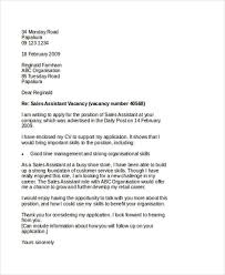 Follow Up After Application Job Application Follow Up 19 Email Letter Templates Examples