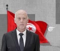 أول الغيث: تونس