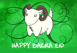 Bakra Eid Kurbani Photo Gallery for free download
