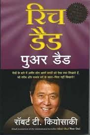 buy rich dad poor dad hindi book online at low prices in  buy rich dad poor dad hindi book online at low prices in rich dad poor dad hindi reviews ratings in